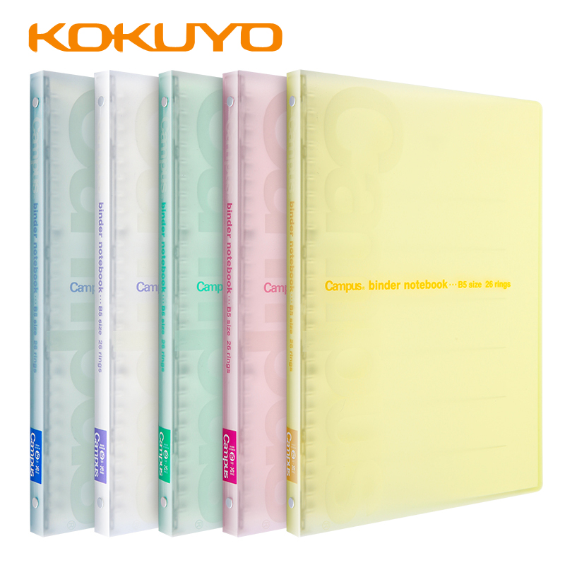 KOKUYO Campus Light-color Loose-leaf Notebook B5 PVC Transparent Matte Soft Shell P733 Daily Schedule Schedule Thin Notebook