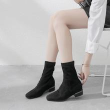 Pashmina Boots Women Fashion Elastic Mid-Calf Female Slip on Winter/Autumn Shoes A342