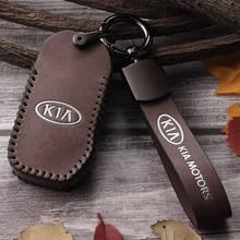 High quality Car Cowhide Key Case Cover For Kia Rio 3 K2 Ceed Cerato K3 Sportage 4 Picanto K5 Optima Sorento Forte Stinger 2020