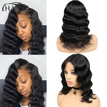 Женский парик из натуральных волос свободного покроя