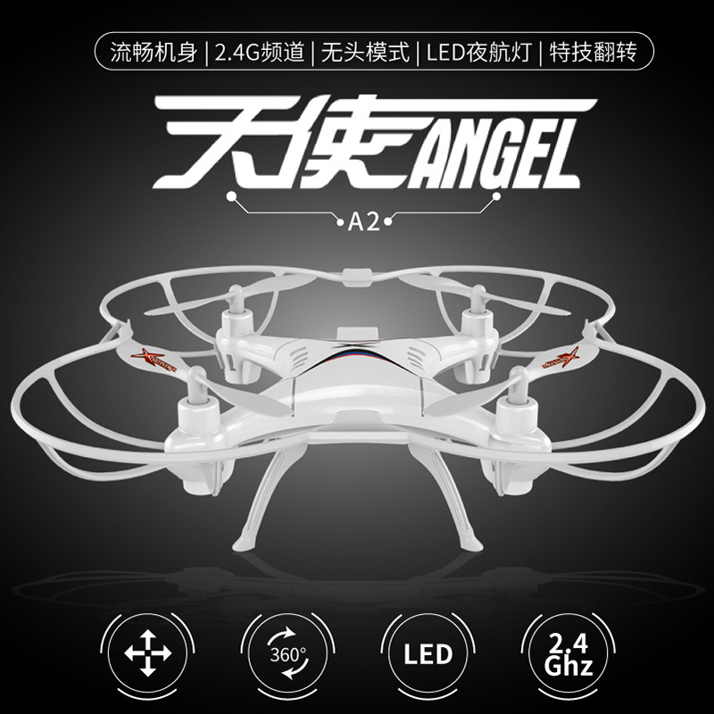 Ya Gotta A2 Mini Remote Control Aircraft Pocket Quadcopter Drop-resistant Unmanned Aerial Vehicle