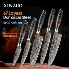 XINZUO 5ชิ้นชุดมีดครัวชุด67ชั้นดามัสกัสญี่ปุ่นสแตนเลสSantokuมีดเชฟมีดมือจับPakkawood