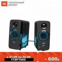 Speakers JBL JBLQUANTUMDUO Portable subwoofer Bluetooth dynamics musical loudspeaker wireless Audio Video speaker acoustic system computer Speaker Bluetooth QUANTUM DUO EU