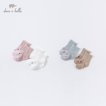 DB15692 dave bella autumn fashion baby unisex lolita cartoon sock children girls boys socks image