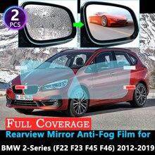 Полное покрытие Защитная пленка для BMW 2 серии F22 F45 Coupe Gran Active Tourer 218i 220i 228 зеркало заднего вида непромокаемое противотуманное