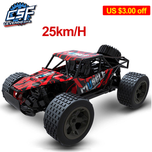 RC Cars Radio Control 2.4G 4CH rock car Buggy Off-Road Trucks Toys For Children High Speed Climbing Mini rc Rc Drift driving Car(China)