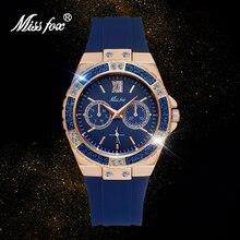 Missfox женские часы aaa масок diamond gold голубое каучуковый