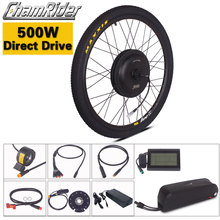 Chamrider 500 Вт Электрический велосипед комплект прямой привод 36 в 48 в 52 в Hailong батарея 17AH 20AH водонепроницаемый Julet разъемы MXUS