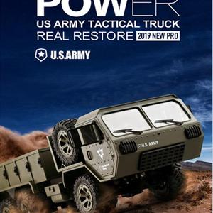 RC Military Vehicle Fayee FY00