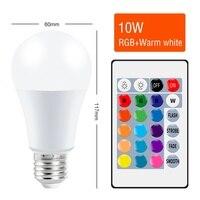 RGB-Warm-10W
