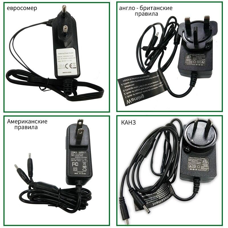 Спасательное зарядное устройство для перчаток с подогревом товары с подогревом 8,4 в 35135 а постоянный ток разъем двойной кабель смарт-зарядка 2 Батареи ЕС, Великобритании, США, Австралии