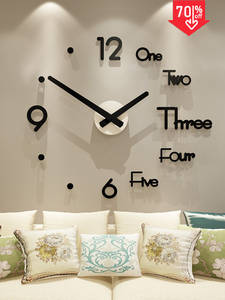 Wall-Clock Horloge Quartz Acrylic Living-Room Home-Decor Modern-Design Large 3D Diy