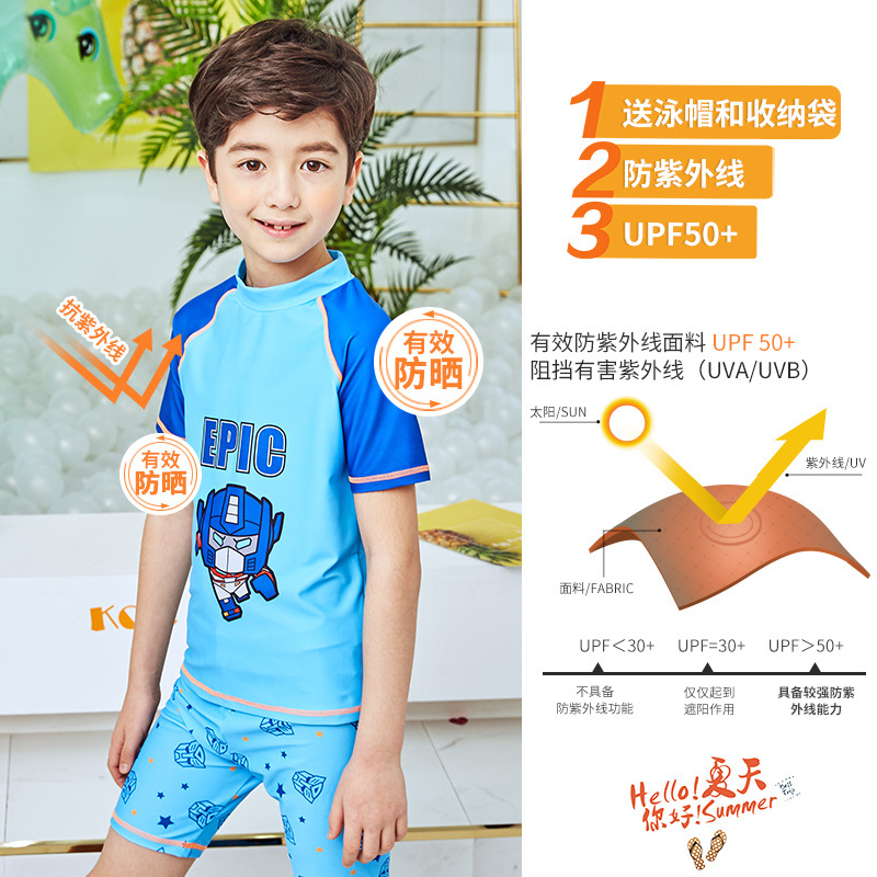 KID'S Swimwear BOY'S One-piece Sun-resistant Swimming Trunks Child Kids Split Type Middle And Large Swimwear Long-sleeve Suit Ba