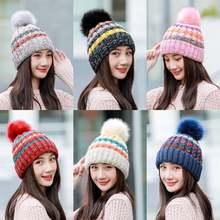 Женская облегающая шапка теплая зимняя с помпоном для улицы