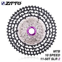 HiMISS ZTTO 10 Speed 50T Light Cassette Freewheel Bicycle Sprockets 10 Speed 50T Tower Wheel Alloy Ultralight Flywheel