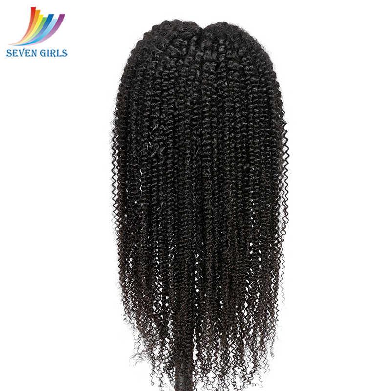 Sevengirls индийские кудрявые человеческие волосы парики натуральный цвет 13*4 влажные и волнистые кружевные передние человеческие волосы парики оптовая продажа бесплатная доставка