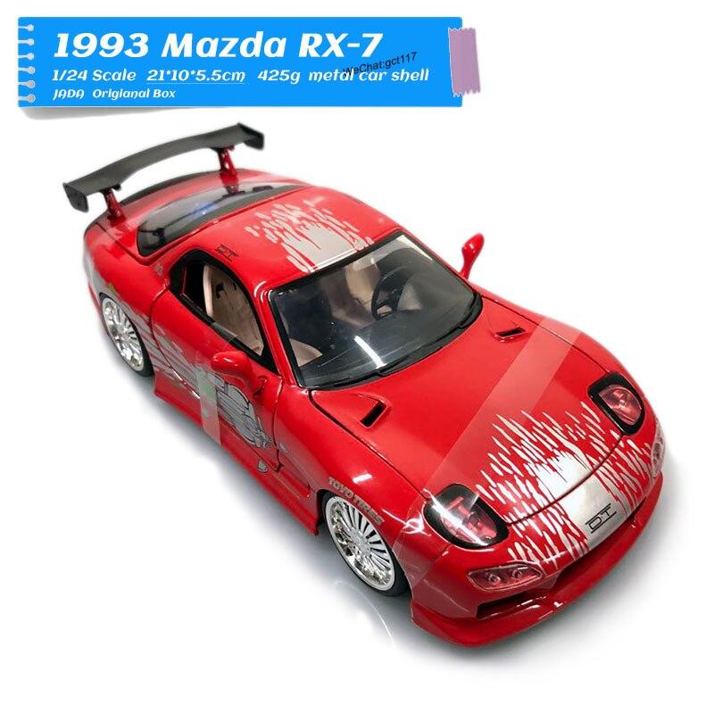 MAZDA-RX-7-RED-(25)