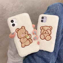 Cute Bear Warm Lamb Plush Fabric Phone Case For iphone 12 11 Pro Max Mini 6 6s 7 8 plus X XR XS Max  Fuzzy Soft Back Cover Case