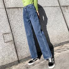 Женские винтажные джинсы с высокой талией свободные хлопковые