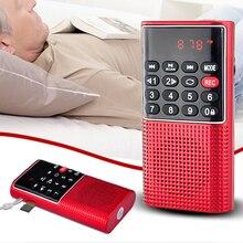 JINSERTA Mini FM Radio Portable Speaker Music Player with Headphone Jack Support Recording TF Card AUX Folders Play