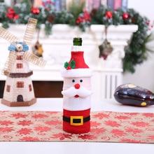 Рождественская крышка для бутылки с красным вином рождественское платье тканая сумка Чехлы для пивной бутылки подарок на год упаковка вечерние украшения для барного стола