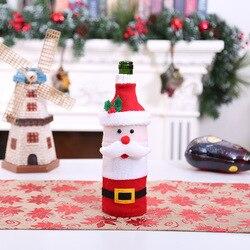Рождественская крышка для бутылки с красным вином рождественское платье тканая сумка Чехлы для пивной бутылки подарок на Новый год упаковк...