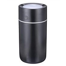 Для электрического увлажнителя 1 шт диффузор эфирного арома