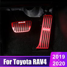 Aluminum alloy Car Accelerator Gas Pedal Brake Foot Rest Pedals Cover AT Non Slip Pads For Toyota RAV4 2019 2020