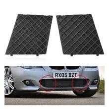 שחור פגוש קדמי תחתון רשת גריל Trim כיסוי זוג שמאל ימין עבור BMW E60 E61 M חיצוני אביזרי החלפת חלקי