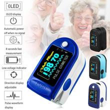 Infrared Fingertip Pulse Oximeter Portable Blood Oxygen SpO2 Monitor pulse monitor with Lanyard contec pc based usb interface spo2 cms p pulse oximeter monitor free software pc interface usb software pulse oximeter