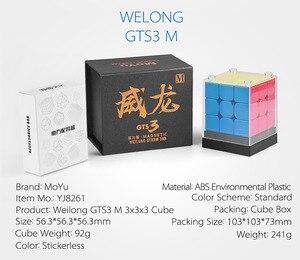 Image 5 - Moyu Weilong GTS 3 M 3x3x3 Magic Cube Magnetic O GTS2 GTS2M di Plastica Puzzle Cubo di Velocità v2 V3 Weilong GTS3M