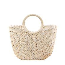 Summer Fashion Women Girls Beach Handbag Tote Purse Drawstring Bags Travel Holiday Top Handle Bag