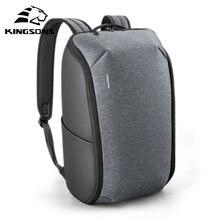 Kingsons мужской рюкзак подходит для 15 дюймового ноутбука с