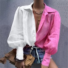 Color Block Turn Down Collar Lantern Sleeve Blouse Patchwork Women Top Fall Office Streetwear Trendy Shirt Chic Loose Shirt цены
