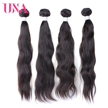 UNA Brazilian Natural Hair Weaves 4 Bundles Deal Natural Color Human Hair Weaves Remy Natural Wave Hair Bundles 8-26 Inches