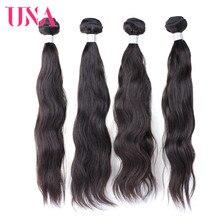 UNA cabello Natural brasileño, de Color Natural 4 extensiones de cabello humano, ondulado, Remy, 8-26 pulgadas, oferta de extensiones