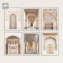 Posters and Prints Moroccan Door Print Gallery Wall Prints Living Room Art Boho Wall Decor Arabic Poster Islamic Decor Bohemian