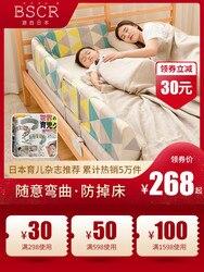 Bscr Japanischen Bett Zaun Baby Anti-herbst Zaun Baby Zaun Baby Zaun Baby Zaun Baby Zaun Baby Zaun 2 M 1,8 M Große Bett Universal