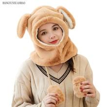 Keep Warm Girl Rabbit Hat With Moving Ears Bunny Hats Plush Soft Hand Pinching Vertical Ear Stitch Unicorn Women Airbag Cap