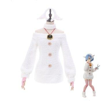 New Re:Zero kara Hajimeru Isekai Seikatsu Rem Cosplay Costume Cute White Sheep Costume Halloween Party Costumes for Women 1