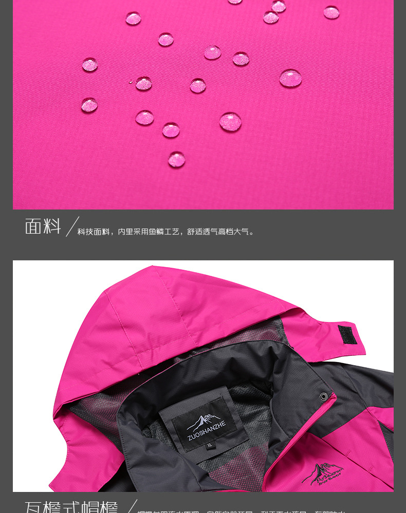 fina primavera e outono marca popular jaqueta windcheater
