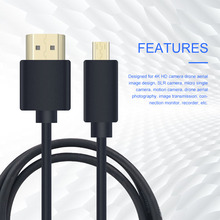 Micro HDMI to HDMI Cable HD Video Connector 2k 4K 2048P 1080P HDMI Cable Adapter for UAV Aerial Photography/Recorder tarot rc tl10a06 micro hdmi head to hdmi non destructive high definition shielded cable for fpv drone uav gimbal ptz