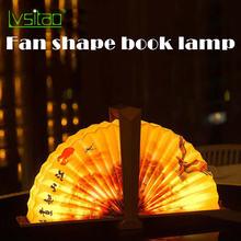Веерообразный светильник книжка usb умный голосовой пульт дистанционного