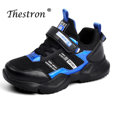 2019 New Baby Boys Casual Shoes Mesh Children Running Designer Big Thick Soled Young Jogging Walking