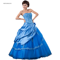 2019 New Royal Blue Cheap Quinceanera Dresses Corset Ball Gown Formal Party Ceremony Pageant Graduation Gowns Sweet 16 Dresses