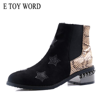 E TOY WORD Martin boots women short boots patent leather flat single boots snake pattern Chelsea boots large size women shoes 43