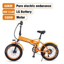 Vélo électrique gros pneu 500W VTT 7 vitesse 45 km/h batterie ebike 20