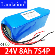 24V 8ah Lithium Ion Battery 8000 mAh 15A BMS 250W 350W Pack for Wheelchair Electric Motor Kit Power