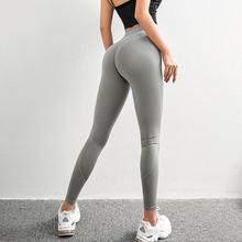 Женские облегающие штаны для йоги мягкие спортивные Леггинсы