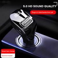 Trasmettitore FM adattatore Radio 5.0 compatibile Bluetooth Kit vivavoce Wireless caricatore per Auto doppio USB lettore MP3 per autoradio